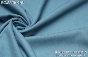 Ткань джинса плотная стрейч цвет светло-голубой