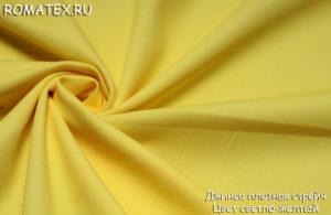 Ткань джинса плотная стрейч цвет светло-желтый