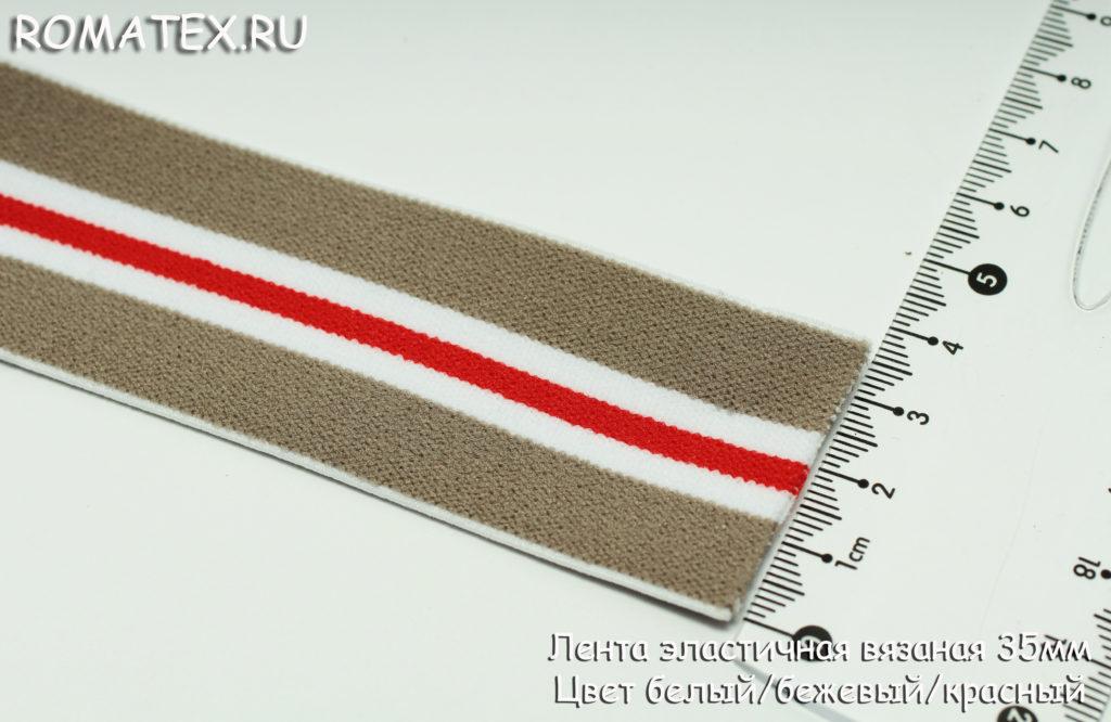 Лента эластичная 35мм цвет бежевый
