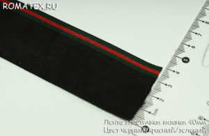 Лента эластичная 40мм цвет черный/красный