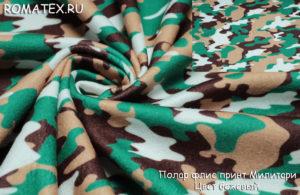 Ткань полар флис принт милитари цвет бежевый