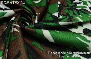 Ткань полар флис принт милитари цвет зеленый