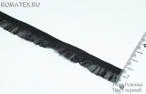 Резинка с Рюшами 16мм цвет черный