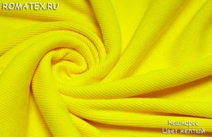 Ткань кашкорсе цвет желтый